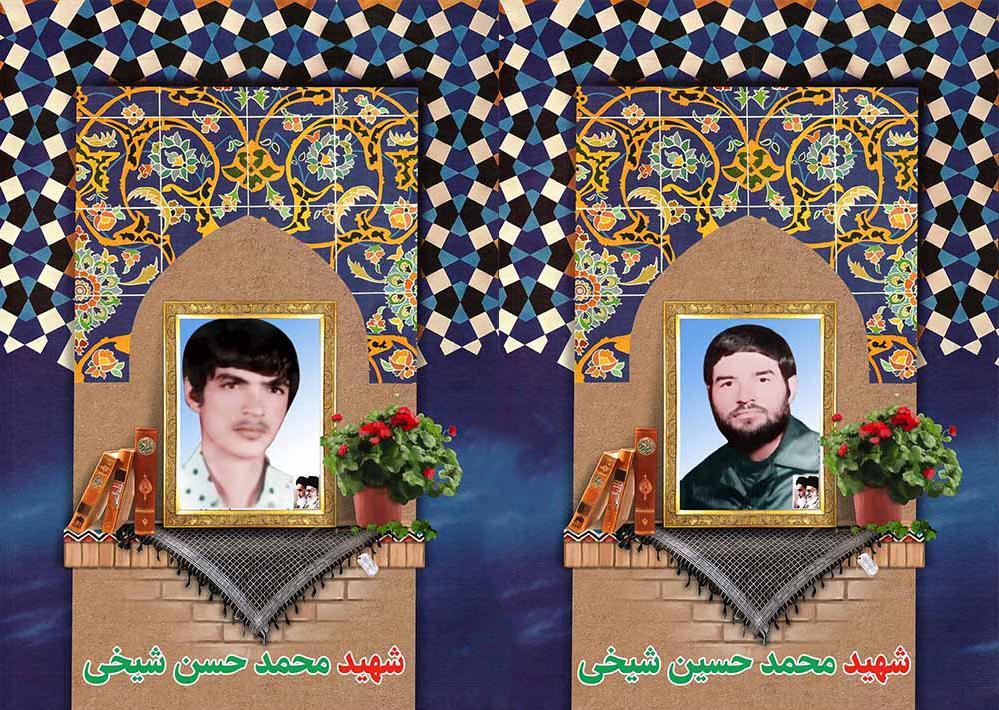 درگذشت مادر شهیدان شیخی زاده در فردوس