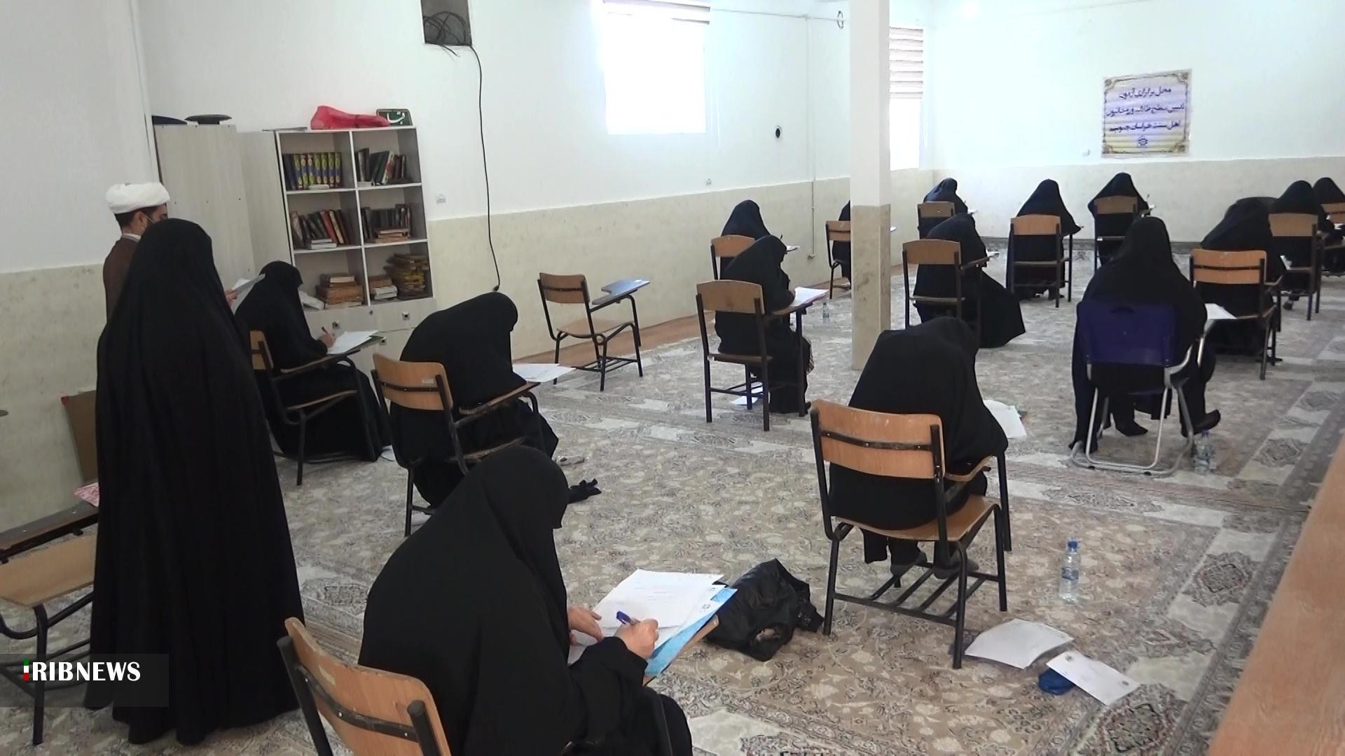 برگزاری  آزمون جامع تعیین سطح در خراسان جنوبی