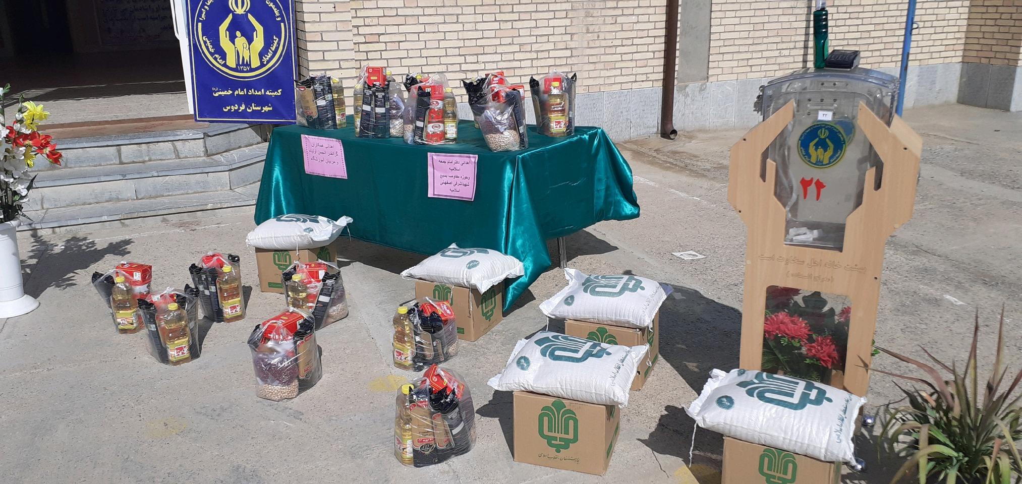 استقرار ۲۱۵۵ پایگاه برای جمع آوری کمکهای مردمی در جشن نیکوکاری