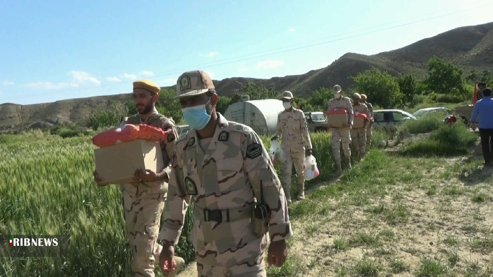 توزیع کمک های مومنانه در مناطق مرزی و محروم با همکاری هنگ مرزی نهبندان