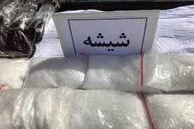 جلوگیری از ورود ۱۱۵ کیلوگرم مواد مخدر صنعتی به استانهای دیگر