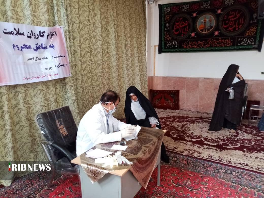 ویزیت رایگان بیماران روستای چرمه سرایان