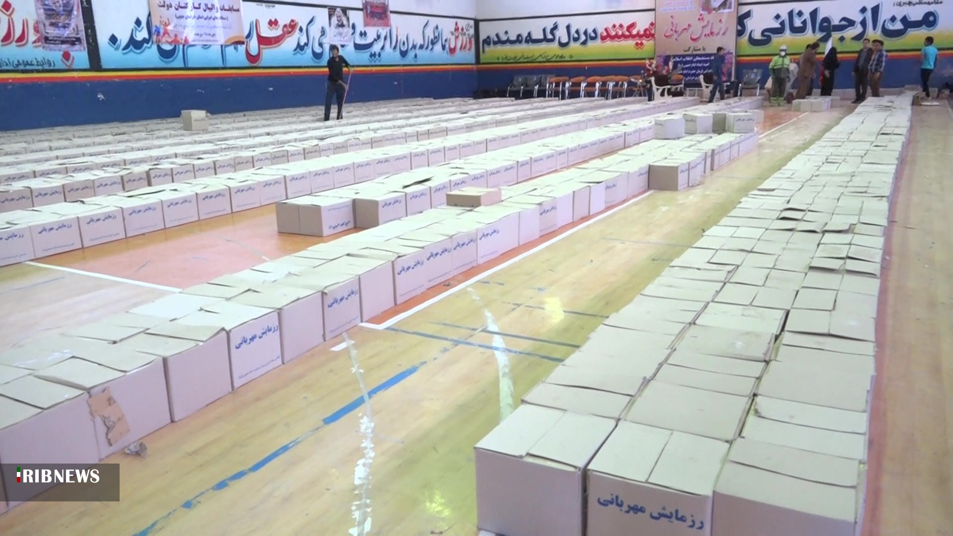 توزیع بستههای معیشتی بین ۲ هزار و ۸۶۰ خانوار در شهرستان بیرجند