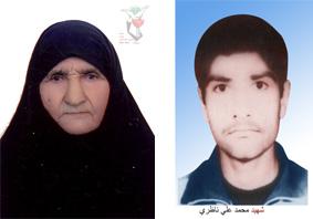 درگذشت مادر شهید ناظری در فردوس