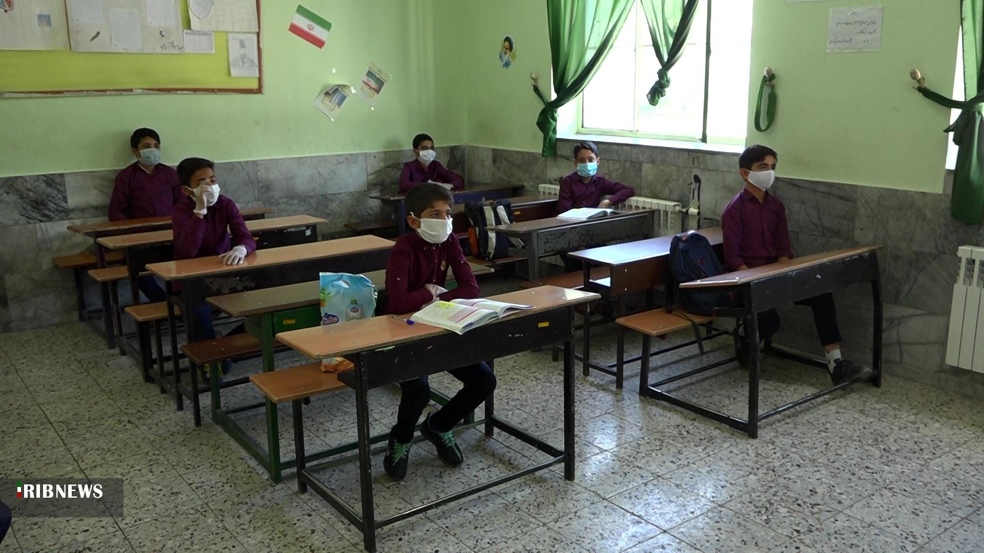 بازگشایی مدارس خراسان جنوبی
