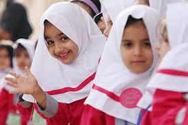 ثبت نام کلاس اولیها از اول خرداد