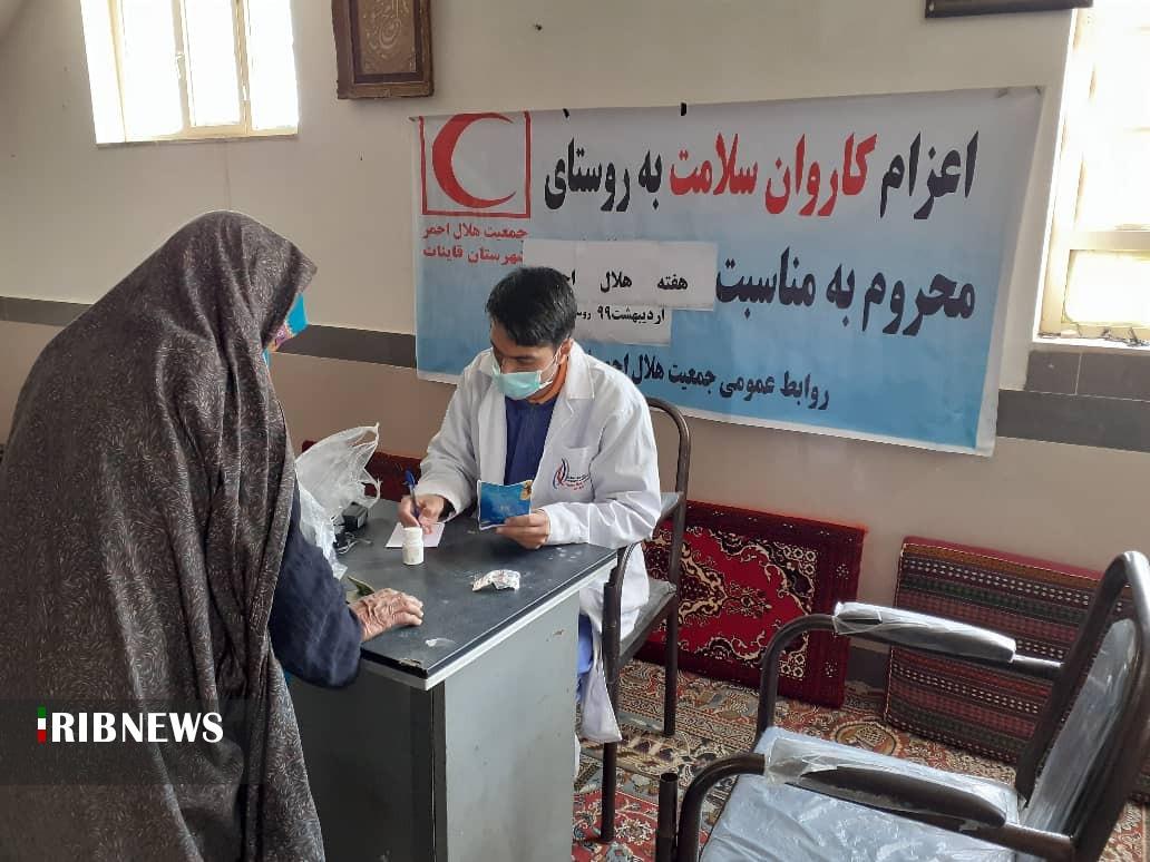 ارائه خدمات بهداشتی و درمانی به روستائیان شهرستان قاین