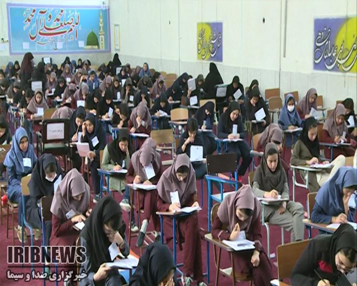 ثبت نام آزمون ورودی پایه دهم مدارس نمونه دولتی از ۱۷ خرداد