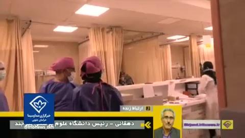 افزایش جانباختگان کرونا در خراسان جنوبی به 121 نفر