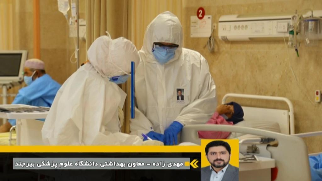 ثبت ۱۷ فوت جدید در اثر ویروس کرونا در خراسان جنوبی