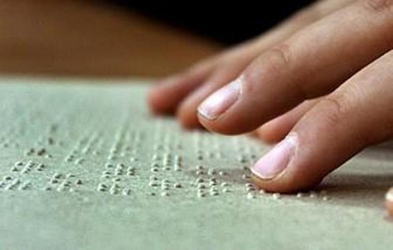 تامین قرآن و ادعیه با خط بریل برای روشندلان خراسان جنوبی