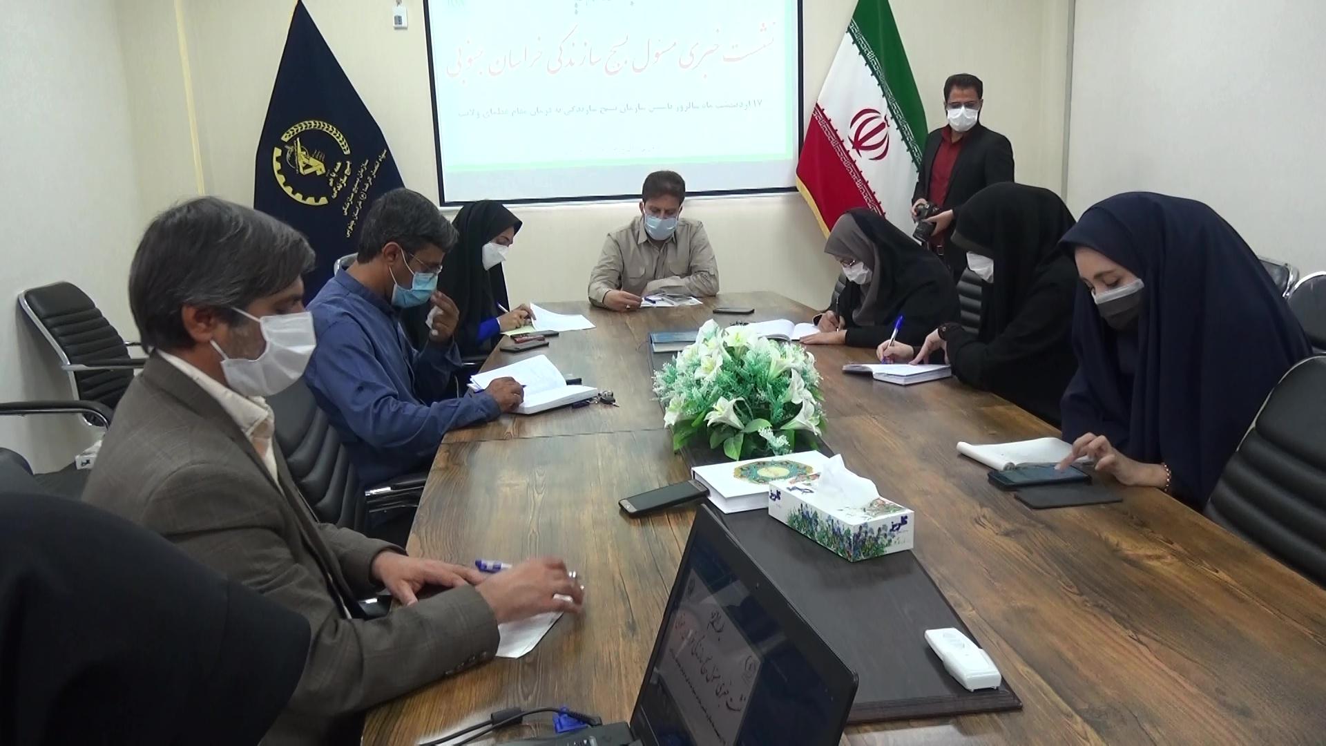 اجرای ۵۲۲ طرح در عرصههای مختلف با کمک بسیج در خراسان جنوبی