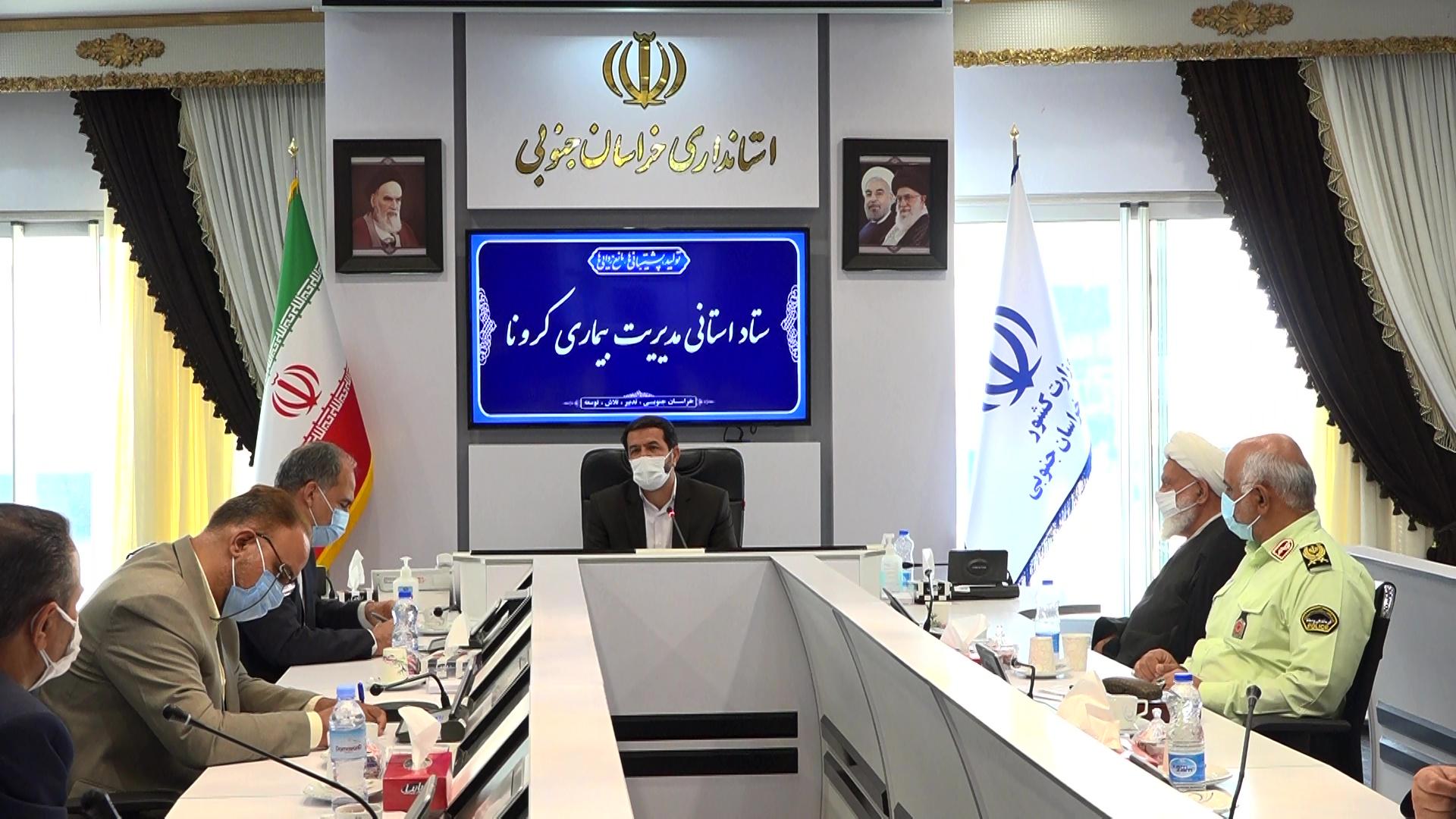 اجرای طرح شهید سلیمانی در پارکها و بوستانها