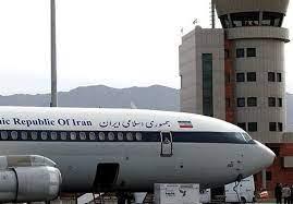 کنسل شدن 4 عملیات پروازی از فرودگاه بین المللی شهید کاوه بیرجند