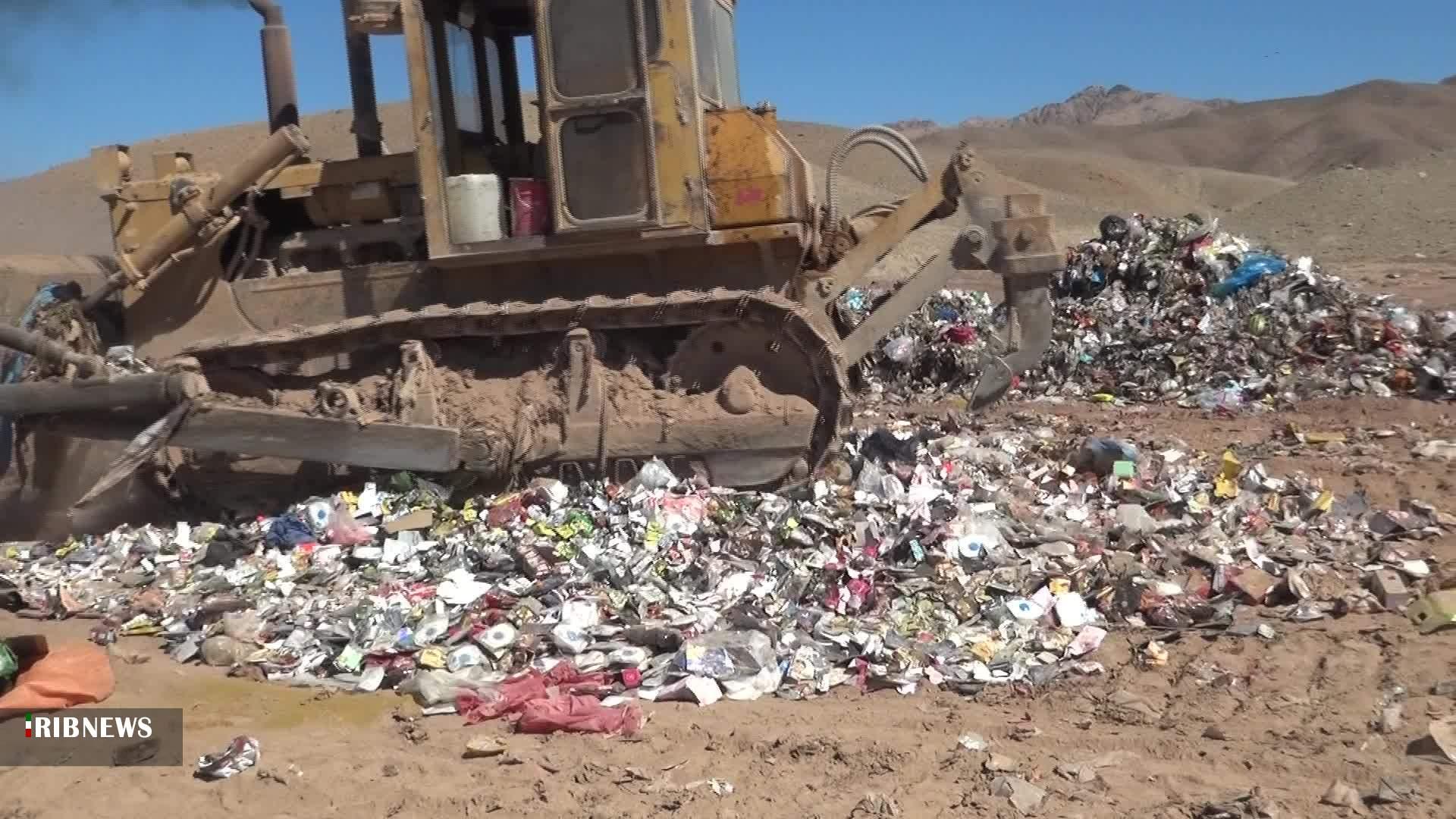 انهدام کالاهای قاچاق در خراسانجنوبی