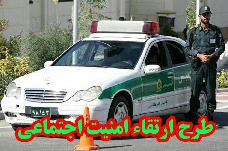 دستگیری ۵ معتاد متجاهر و خرده فروش مواد مخدر در فردوس