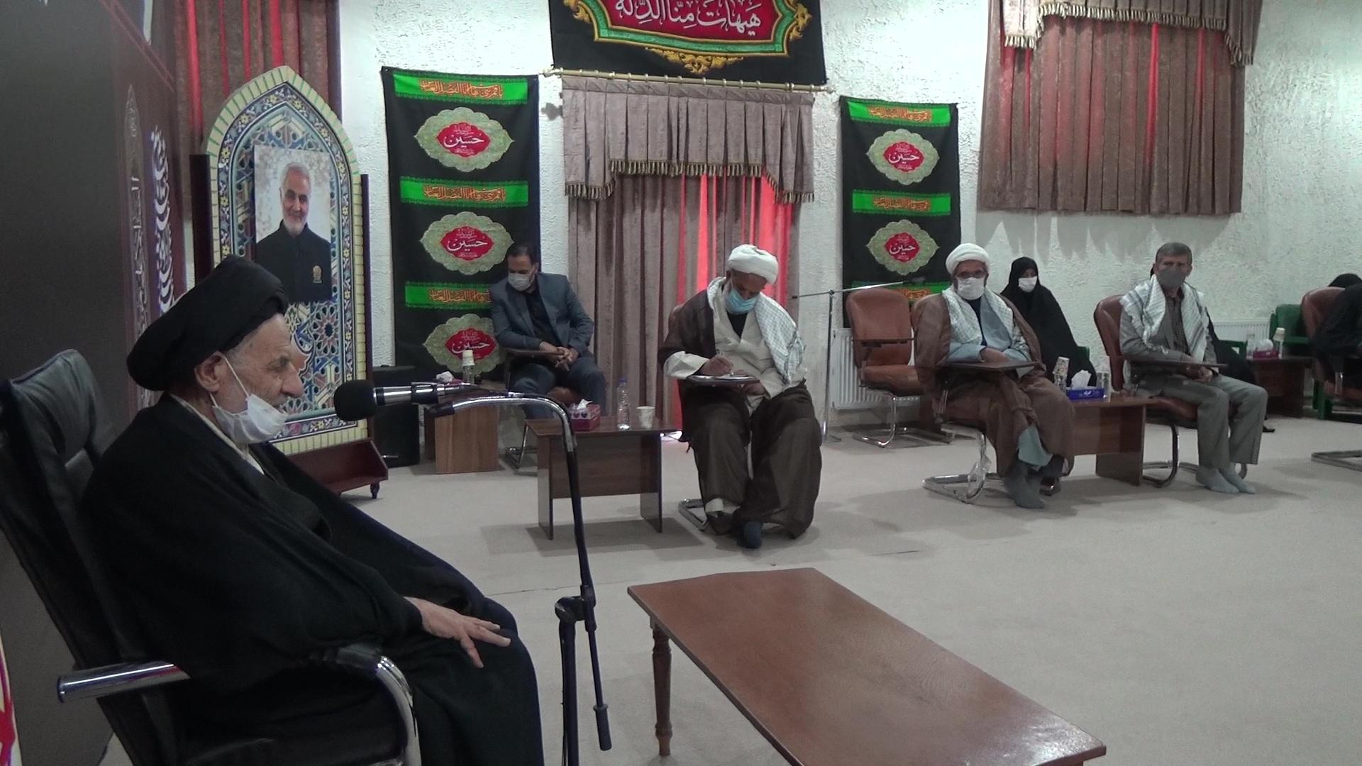 نجات بشر، آرمان انقلاب اسلامی